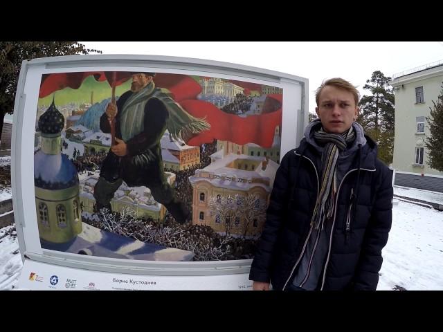 Изображение предпросмотра прочтения – «студенты КПК НИЯУ МИФИ» читает произведение «Россия» В.Я.Брюсова