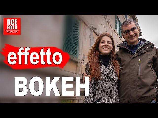Effetto Bokeh: come Sfocare lo Sfondo di una Foto o di un Video