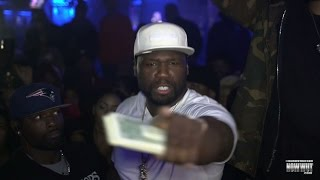 50 - G-UNIT AT LUST NYC