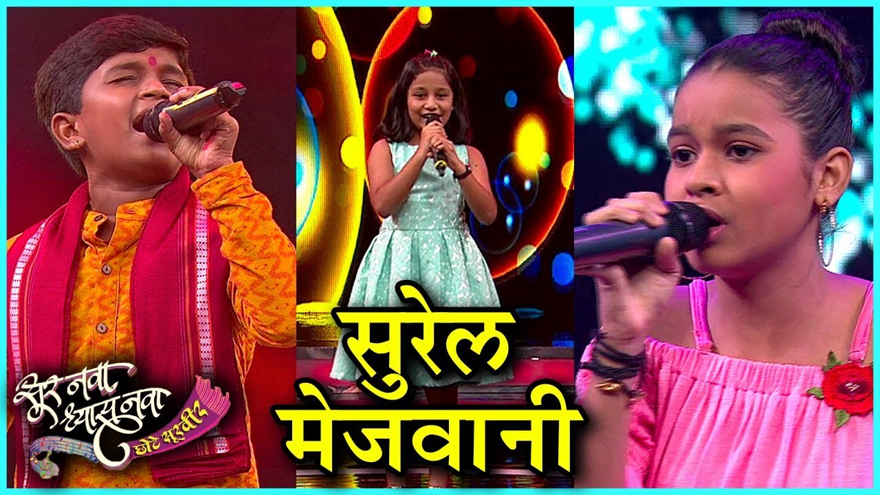 Sur Nava Dhyas Nava Chote Surveer | 20, 21 & 22nd August Episode Highlights  | Colors Marathi