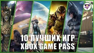 10 лучших игр в Xbox Game Pass в которые стоит поиграть | Игровая индустрия / Видео