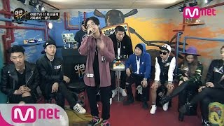 """[preview]""""Show Me The Money3"""" in Yaman!(Giriboy - """"Adult"""")ㅣYamanTV Ep.11 teaser"""