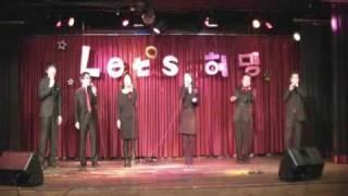 Hanson MMMbop a cappella