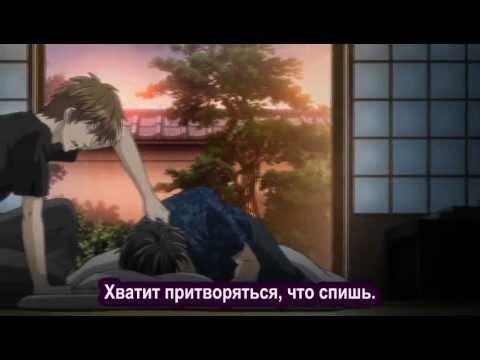 Tight Rope / Натянутая нить OVA - аниме онлайн