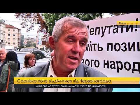 Соснівка хоче відділитися від Червонограда. ПравдаТУТ Львів