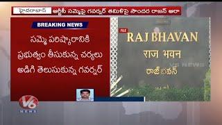 6PM Telugu News | 17th October 2019 | Telanganam  Telugu News