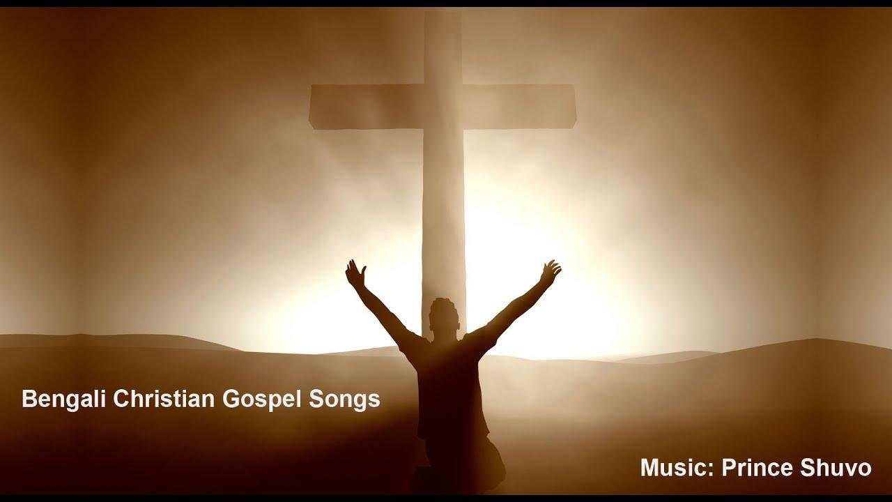 Christian Bangla Songs । Audio Jukebox । Music: Prince Shuvo
