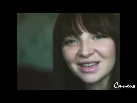 Алена Васильченко — А человеку нужен крепкий чай