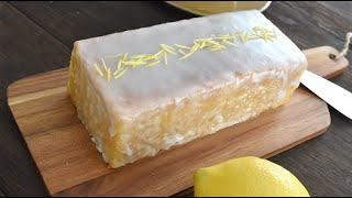 【Weekend citron recipe】週末にまったり作る♪レモンケーキ【ウィークエンド シトロン】