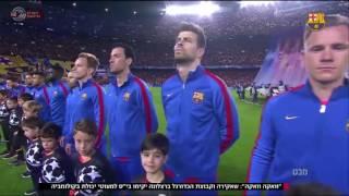 מבט – שאקירה באצטדיון קאמפ-נואו בברצלונה למען הקמת בתי ספר לילדים מעוטי יכולת