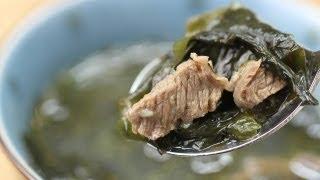 Korean Beef Seaweed Soup Recipe 미역국