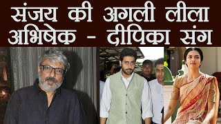 Deepika Padukone & Abhishek Bachchan in Sanjay Leela Bhansali's next Project | FilmiBeat