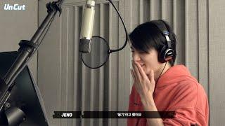 Un Cut Take 5 Hello Future Recording Behind The Scene MP3