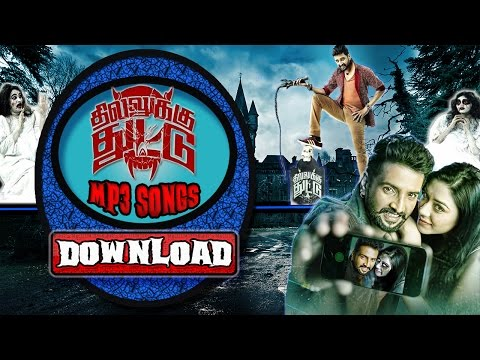 Download ➤🎵🎶Dhilluku Dhuddu  Mp3 Songs🎵🎶( 🎧Watch Video Song Also 🎧)