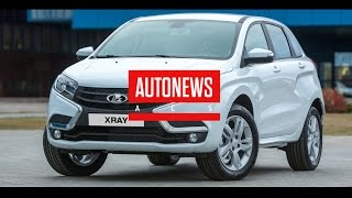 Серийный Lada Xray представили в Тольятти