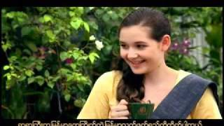 Royal Myanmar Tea Mix tv commercial ft U Lun Gywe