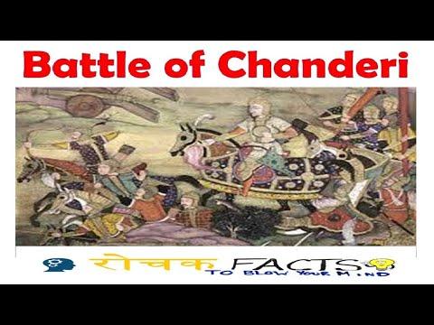 battle of chanderi in hindi