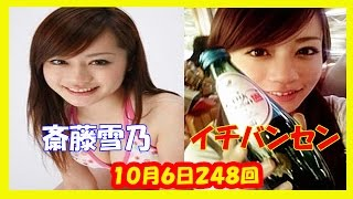説明 引用元 http://matome.naver.jp/odai/2144271748789461001/2144361...