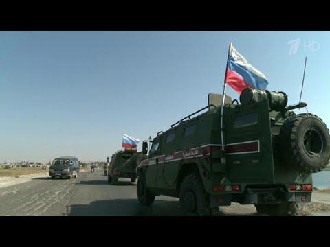 Российская военная полиция прибыла на границу Сирии с Турцией.