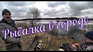 Рыбалка в Смоленске ТЭЦ 2 Мормышинг Спиннинг Nano Zero