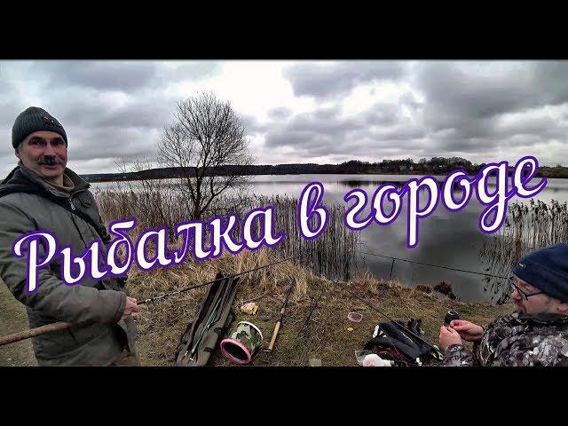 Рыбалка в Смоленске. ТЭЦ-2. Мормышинг. Спиннинг Nano Zero