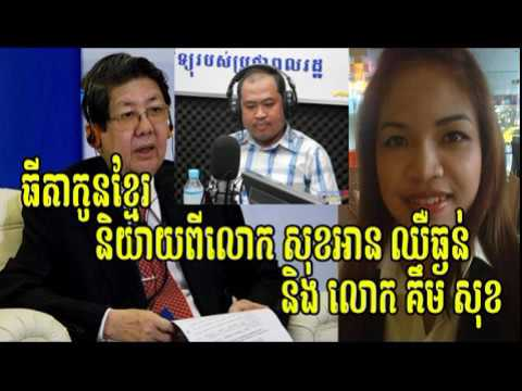 Cambodia Hot News: Borei Angkor Radio Khmer Night Friday 02/17/2017