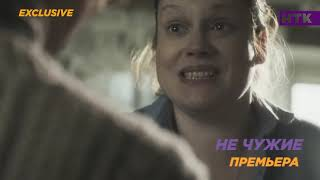 Санжар Мади представил последний фильм Веры Глаголевой – «Не чужие».