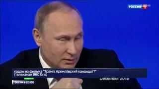 Трамп   кремлевский кандидат  ВВС пытается скомпрометировать нового президента С