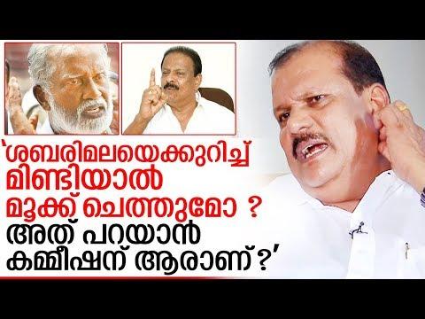 തെരഞ്ഞെടുപ്പ് കമ്മീഷനെതിരെ കുമ്മനവും പിസിയും സുധാകരനും I Chief Electoral Officer Kerala