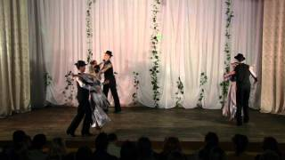 Ансамбль бального танца