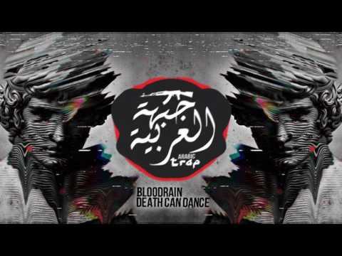 Dark Trap Beat  l DEATH CAN DANCE l PROD BY BRONZY