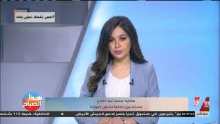 """""""المالية"""": اقتصاد مصر تفوق على الدول المتقدمة بأزمة كورونا"""