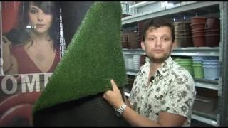 видео Укладка искусственного газона. Уход за искусственным газоном