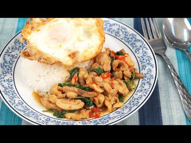 Stir Fried Chicken with Basil (Thai Food) - Pad Kra Pao Kai ผัดกระเพราไก่