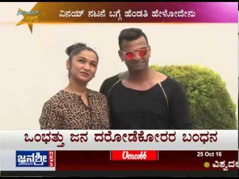 Janasri News | Serial Stars - Hara Hara Mahadeva serial - part 5