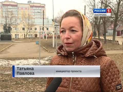 Парки-претенденты на реконструкцию в Фабричном районе Костромы
