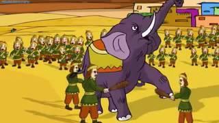 قصة الفيل - رسول الله (ص)