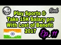 Sports Player With Jobs And Salary Of Power Association Of Sports Institute, Tips In Hindi 2017