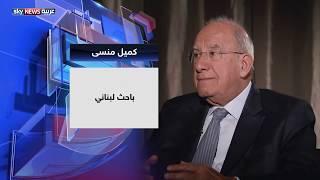 الباحث اللبناني كميل منسى ضيف حديث العرب سكاي مع سليمان الهتلان