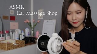 ASMR.SUB  Full ear massage for a first-time customer |  4 type of Ear Massage For DEEP Relaxation