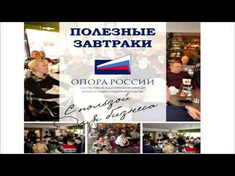 Дмитрий Ханенко. Законодательная инициатива бизнеса