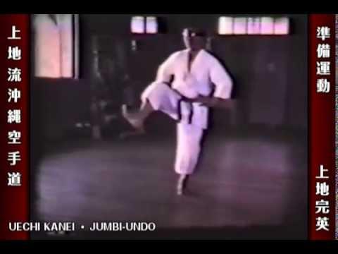 沖縄空手道 JUMBI-UNDO & SANCHIN (old video)