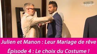 Mariage de Julien Tanti et Manon Marsault : les coulisses - Le choix du costume (Exclu vidéo)