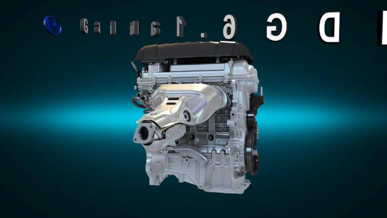 Hyundai Unveils New Gamma 1 6L GDI Engine