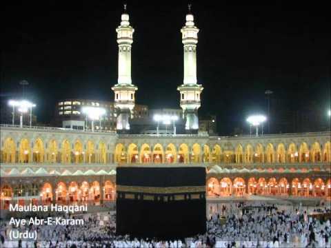 Old Classical Naat 'Aye Abr-E-Karam' By Late Maulana Haqqani