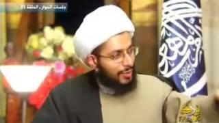 Repeat youtube video المتعه تقبل تعطيني اختك متعه الرد على الوهابيه