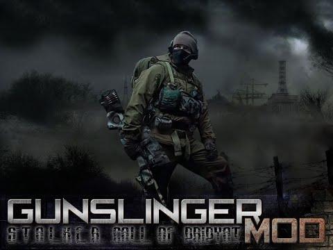 STALKER Зов Припяти GUNSLINGER mod