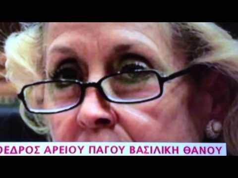 Βασιλική Θάνου πρωθυπουργός της Ελλάδας!!βιογραφια της!!