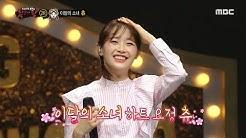 [복면가왕] 귀를 사로잡는 청아한 음색! 봄 소녀의 정체는 이달의 소녀 츄!  20200329