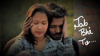 Tab Bhi Tu Mere Sang Rehna L Watch Till End L Rahat Fateh Alikhan L Bright Vision